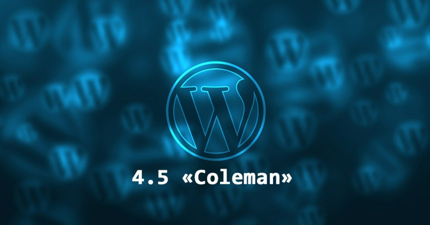 wordpress 4.5 coleman